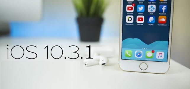iOS 10.3.1 Mise à jour – La nouvelle version d'Apple a été publiée avec des corrections de bugs et des améliorations de sécurité